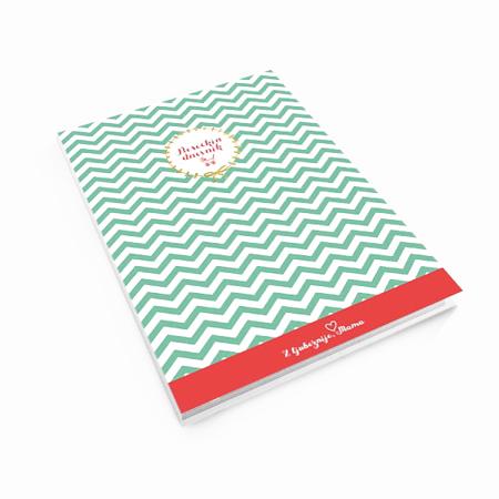 Slika Z ljubeznijo, Mama® Nosečkin dnevnik Mint
