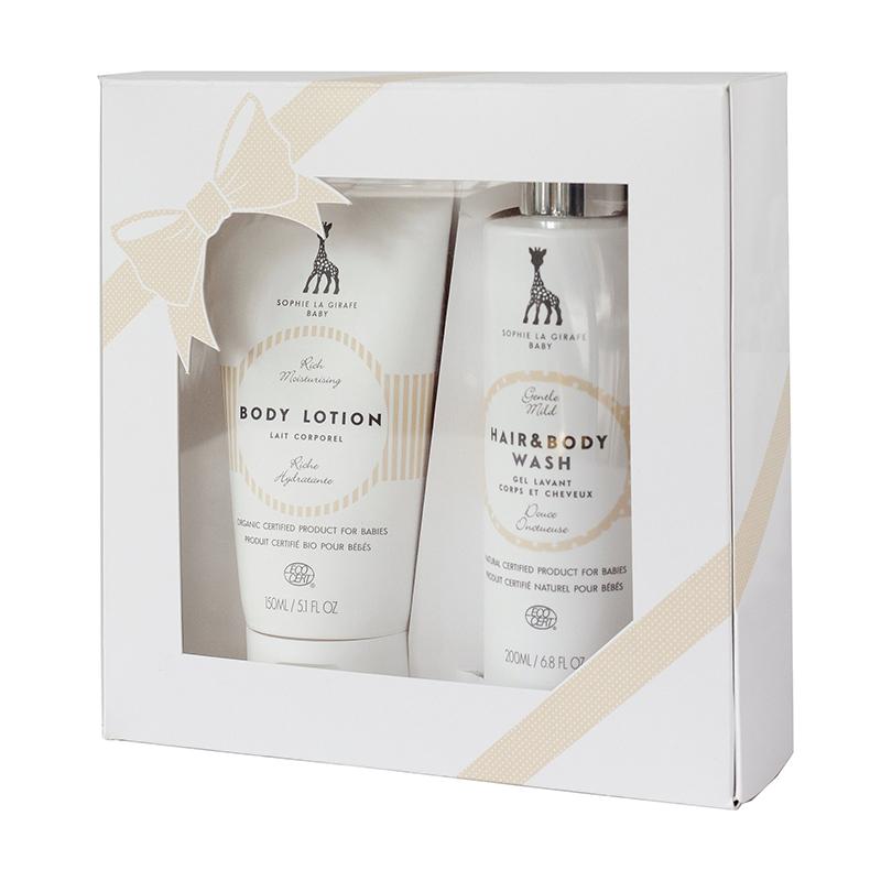 Sophie la Girafe® Baby Gift Box