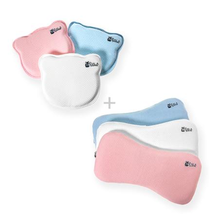 Slika Koala Babycare® Komplet Perfect Head Mini&Maxi otroški vzglavnik
