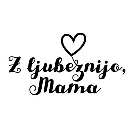 Z ljubeznijo, Mama® Nosečkin dnevnik Vijoličen