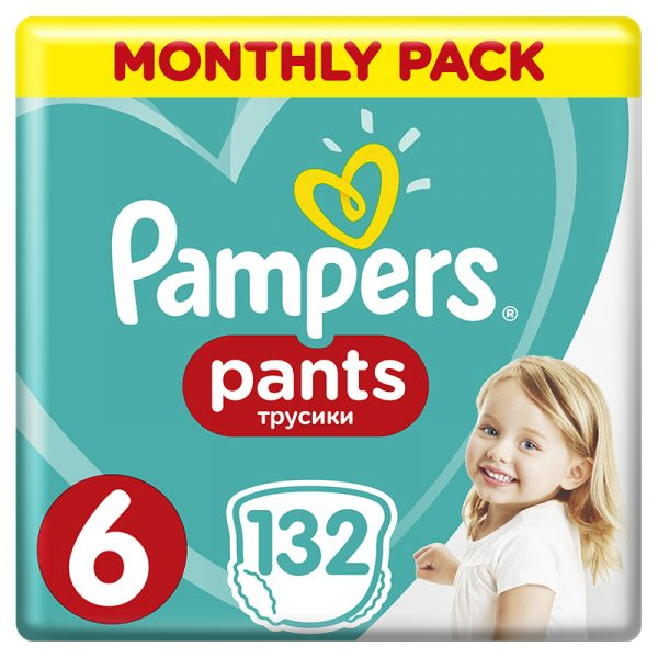 08001090808080_81672163_ECOMMERCECONTENT_ECOMMERCEPOWERIMAGE_FRONT_CENTER_1_Pampers